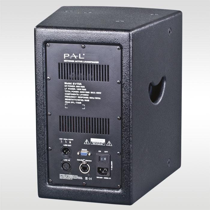 ev系列网络有源音箱